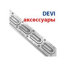 Комплектующие и аксессуары Devi