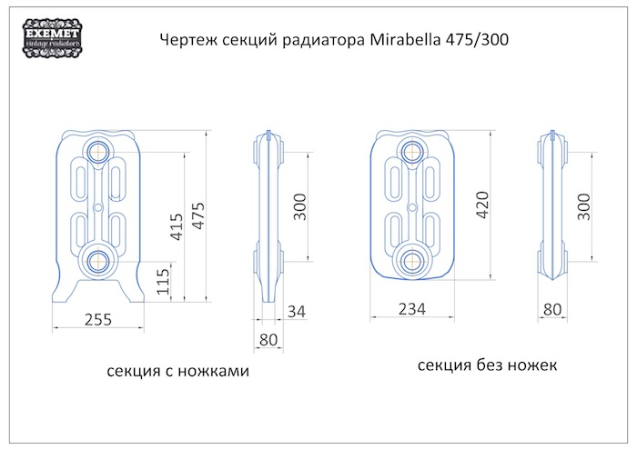 Mirabella-чертеж-1