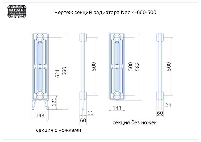 Neo-чертеж-3