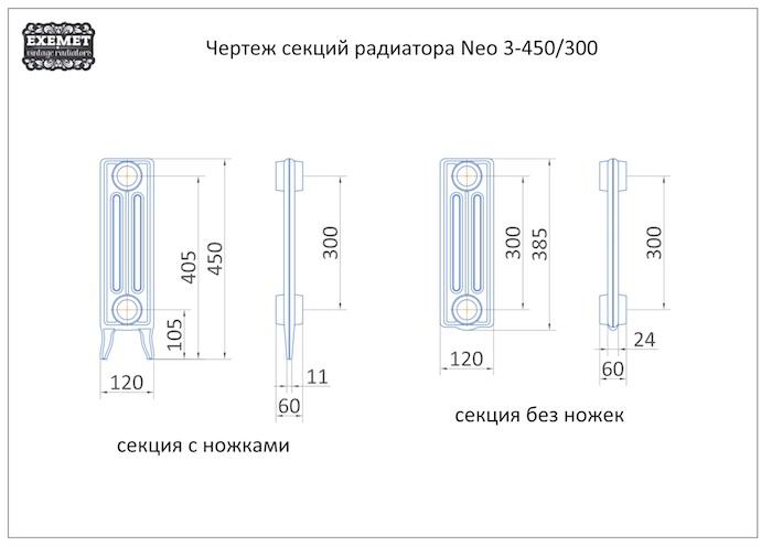 Neo-чертеж-4