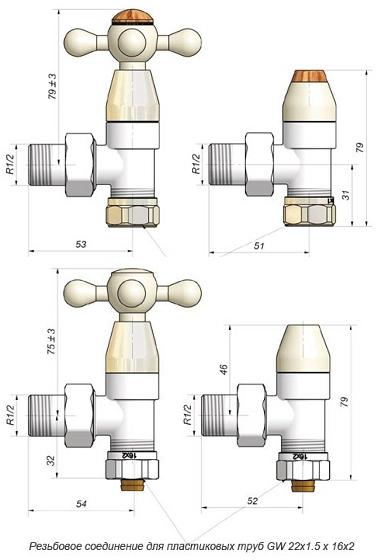 Комплект клапанов с ручной регулировкой SCHLOSSER Elegant Style (параметры)