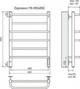 Чертеж Электрический полотенцесушитель Терминус «Евромикс» П6 450х650