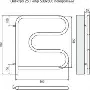 Чертеж Электрический полотенцесушитель Терминус «F-образный поворотный»  500х500
