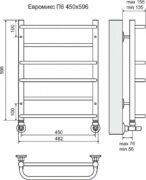 Чертеж Полотенцесушитель Терминус «Евромикс» П6 450х596 нижнее подключение