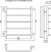 Чертеж Полотенцесушитель Терминус «Стандарт» с боковым подключением П5 500х696