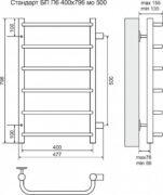 Чертеж Полотенцесушитель Терминус «Стандарт» с боковым подключением  П6 400х796