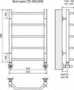 Чертеж Полотенцесушитель Терминус «Виктория» нижнее подключение П5 400х596х400
