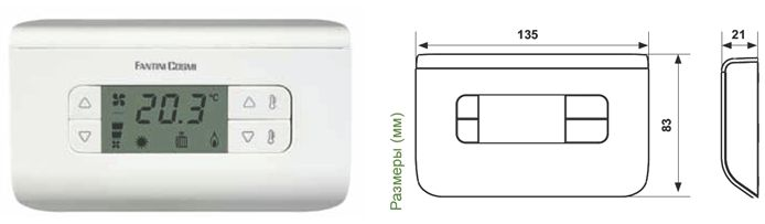 Механический термостат помещения (трехскоростной)