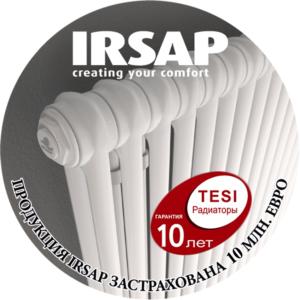 IRSAP радиаторы Tesi гарантия 10 лет