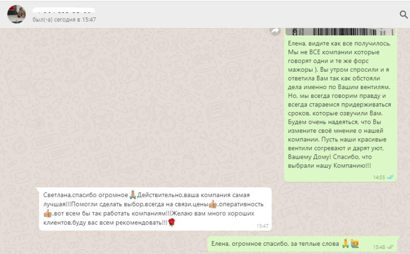 Отзывы о компании Отопительная компания «МИХАИЛ СТЁКСОВЪ» 06.10.2021 год