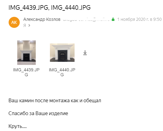 Отзывы о компании Отопительная компания «МИХАИЛ СТЁКСОВЪ» 1 ноября 2020 год