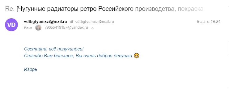 Отзывы Отопительная компания «МИХАИЛ СТЁКСОВЪ»